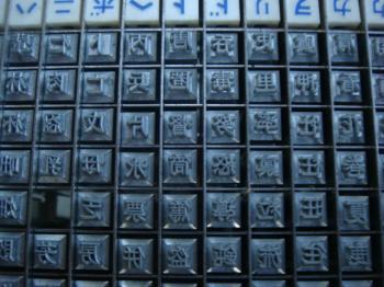 013_convert_20090520213446.jpg