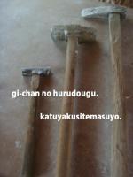 KUSGL