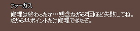 abyss4.jpg