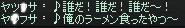 abyss7.jpg