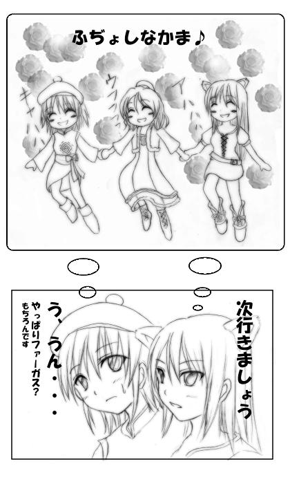 sou_4.jpg