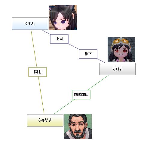 sou_65.jpg