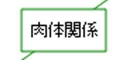 sou_66.jpg