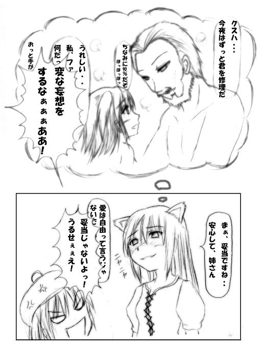 sou_8.jpg