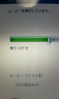 20090125133757