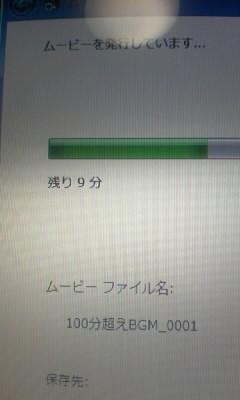 20090125154334