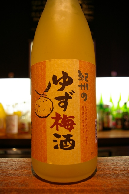 紀州 ゆず梅酒