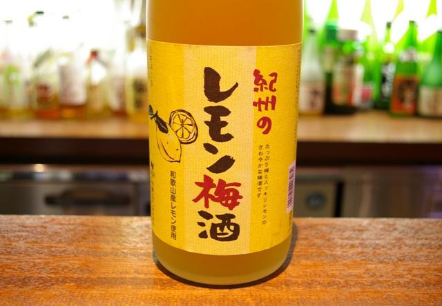 紀州 レモン梅酒