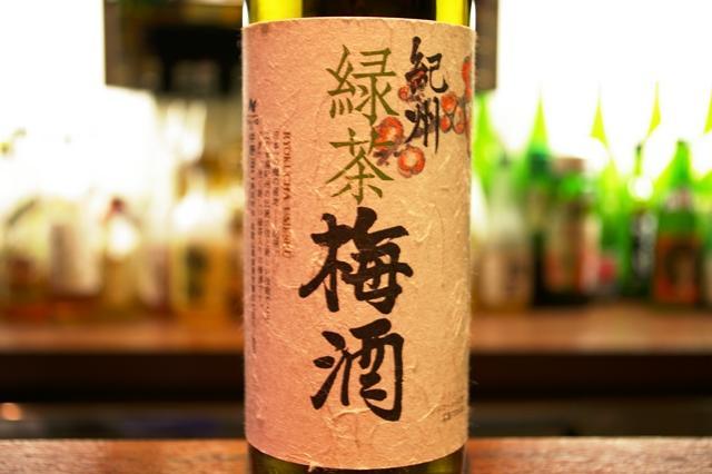 紀州 緑茶梅酒2