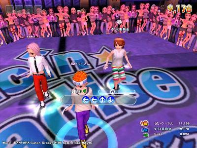 オンラインゲーム ダンシングパラダイス