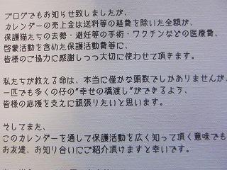 IMG_1277 2011 (1)