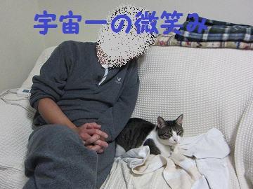 IMG_1106 2011 (306)ぼん