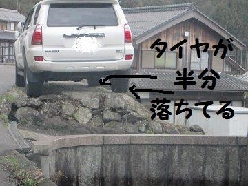IMG_6122 2012 (38