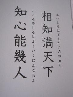 IMG_4265zen.jpg