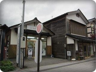 IMG_8959wajima.jpg