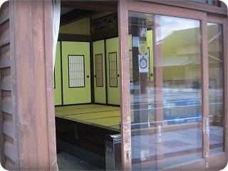 IMG_8972wajima.jpg