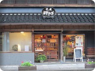 IMG_8975wajima.jpg