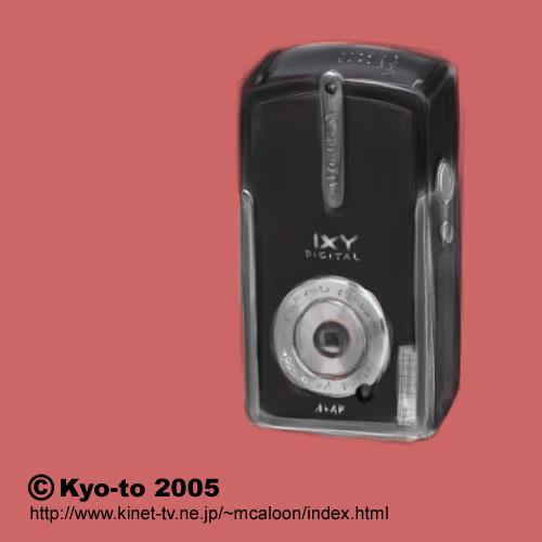 20050116004928.jpg