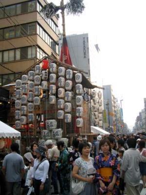 yoiyama 1