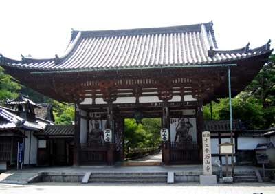 ishiyama 1