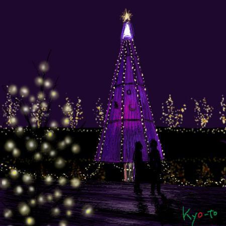 4 purple_tree