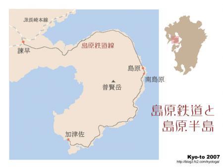 shimabara map