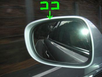 2009_0104_163614-PICT0035.jpg