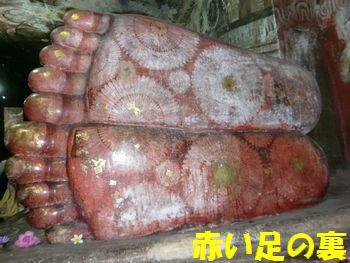 第1窟・涅槃像の足の裏