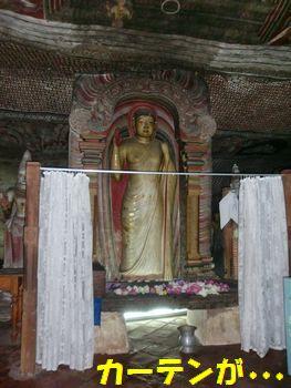 第2窟・仏像