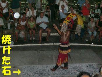 石渡の儀式