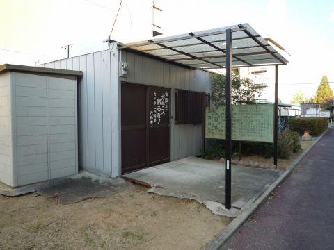 大阪府営東鳥取石田住宅の倉庫