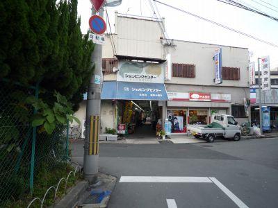 大阪府公社門真団地のショッピングセンター1