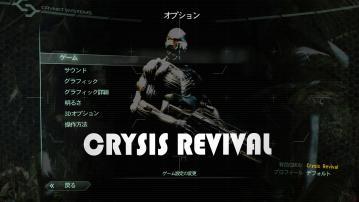 Crysis2 2011-09-19 23-26-20-56