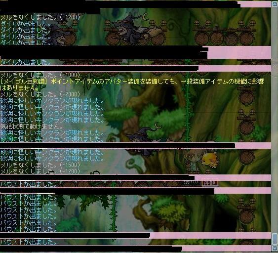 2008y05m05d_210821031.jpg