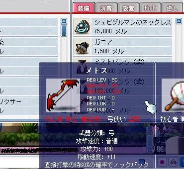 nari4166.jpg
