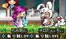 tiro_2007.11.3.らみさん