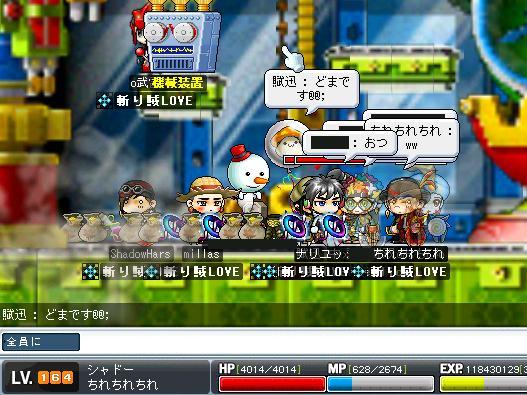 tire_bisyasu2.jpg