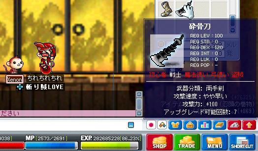 tire_saikotu1.jpg
