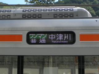 313_111002_display