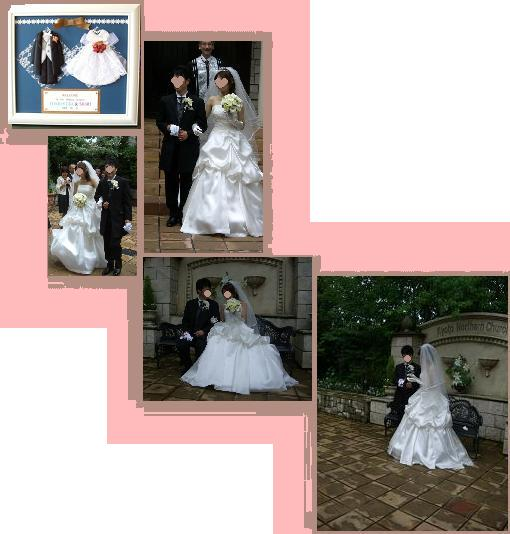 wedding w