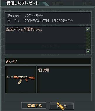 AK7.jpg
