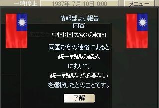 per0210.jpg