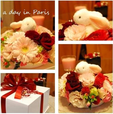 花のケーキ