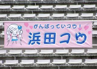 s-tai2008_3rd_0085.jpg