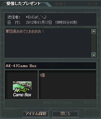 nm_20120126045838.png