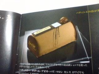 20081027192140.jpg