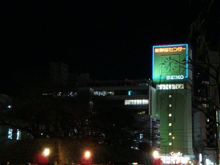 20081225-1.jpg