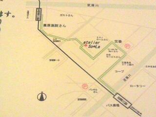 So*La 地図ー1