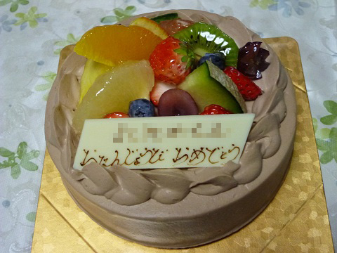 2012弟誕生日