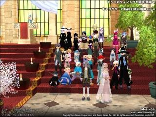 ミケタマ姫(SPRIGAN)さん結婚式